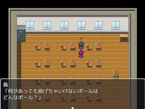 Dream_novel_escape_cap20180825-1.jpg