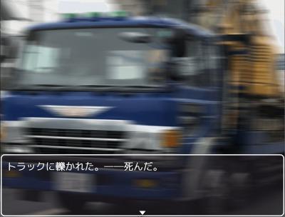 chikara_thumbnail_01.jpg