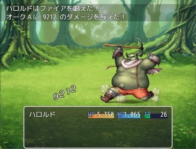 chikara_thumbnail_03.jpg